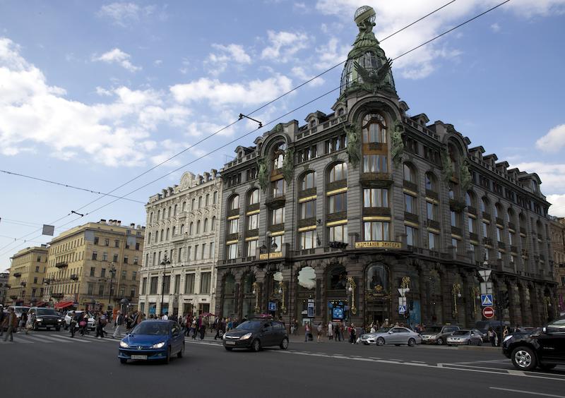 Cafe Singer St Petersburg