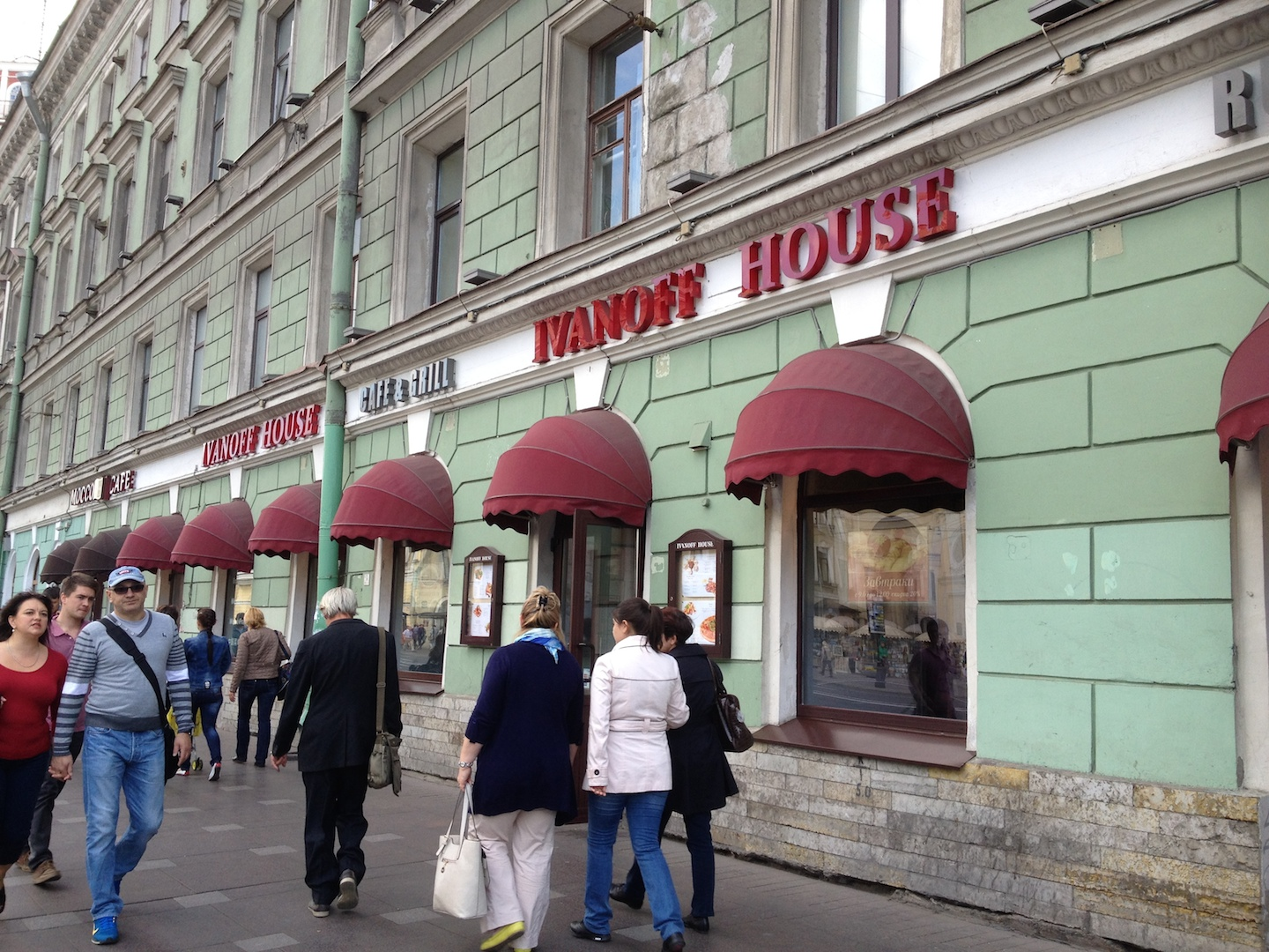 Ivanoff House St. Petersburg