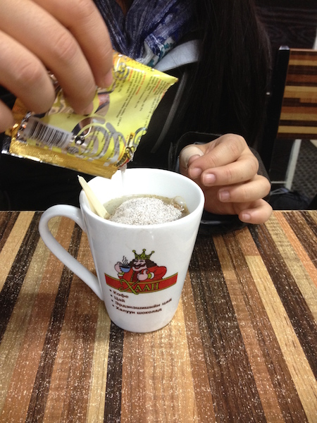 Mongolian instant coffee