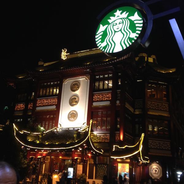 Starbucks Yuyuan Shanghai
