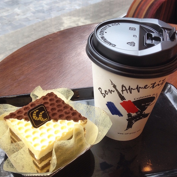 Coffee at Bon Appetit in Pudong