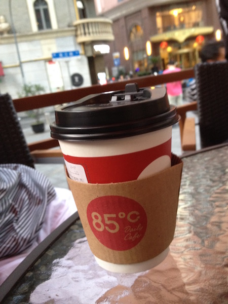 Americano at 85C Cafe, a Taiwanese coffee outlet