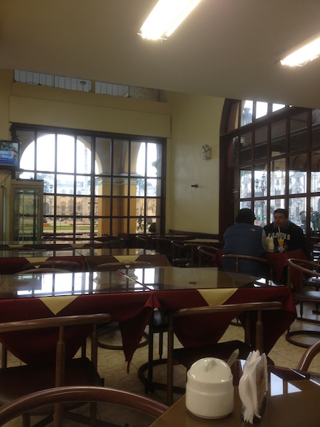 Lima Coffee shop