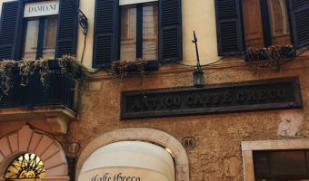 Antico Caffe Greco- Rome's Oldest and Most Enchanting Coffee Bar